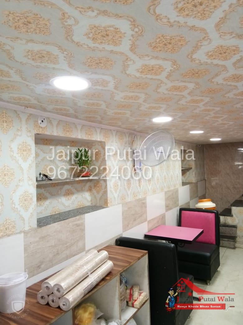 wallpaper-designs-room-hall-13.jpeg