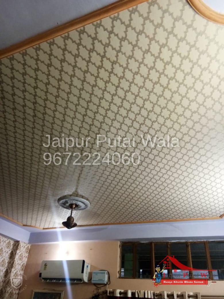wallpaper-designs-room-hall-15.jpeg
