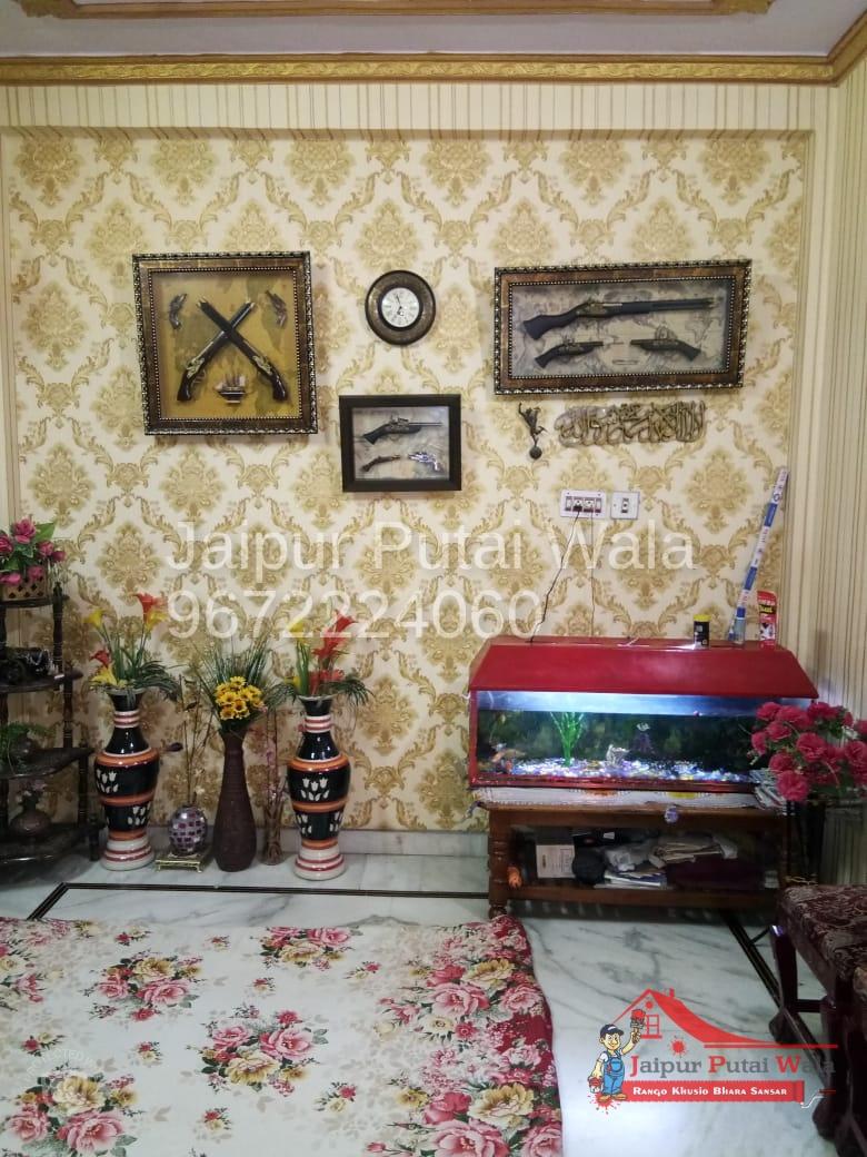 wallpaper-designs-room-hall-16.jpeg
