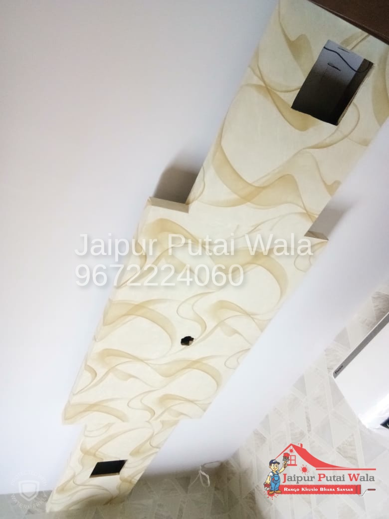wallpaper-designs-room-hall-6.jpeg