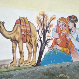 Rajasthani paint artwork Advertisement