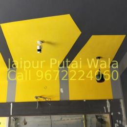 Jagatpura Gym Paint Work