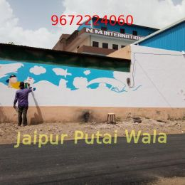 Play School Cartoon wall paint in Jaipur, Rajasthan