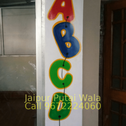 Play School Cartoon Work in Khatipura Jaipur